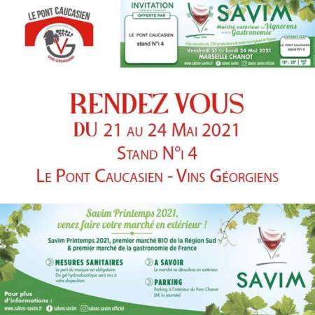 Georgische Weine auf gastronomischem Festival in Marseille, Poster von SAVIM